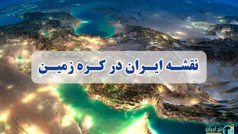 تصویر استوک نقشه ایران