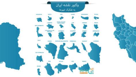 وکتور نقشه شهرهای ایران