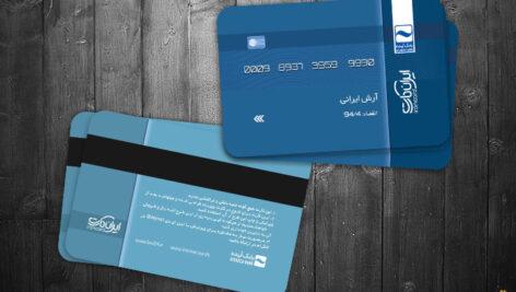 کارت ویزیت بانک آینده